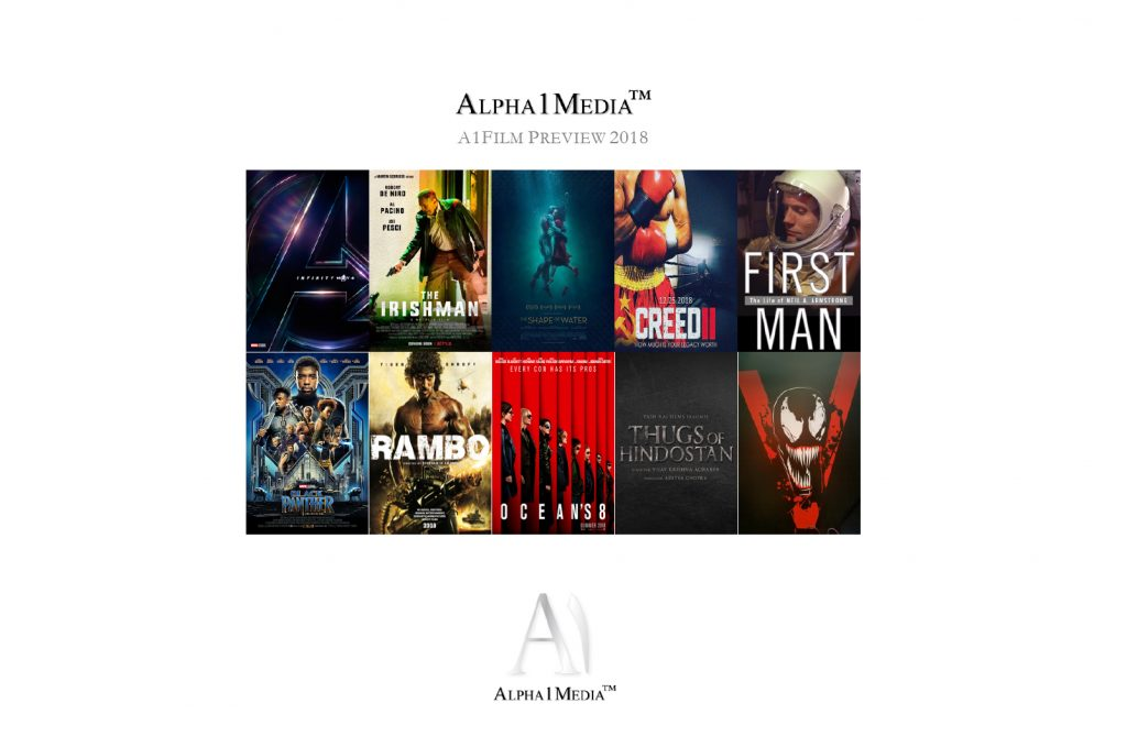 A1Film Preview 2018